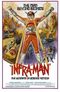 the super inframan 1975 super héros chinois