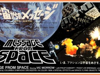 les évadés de l'espace san ku kai 1978 japon star wars