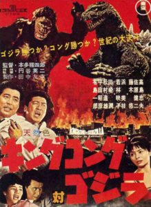 King Kong contre Godzilla 1962 godzilla vs kong
