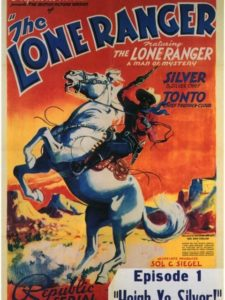 The lone Ranger drive in movie channel